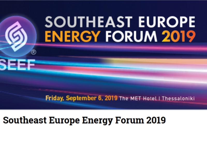 Πραγματοποιήθηκε με επιτυχία το Southeast Europe Energy Forum 2019