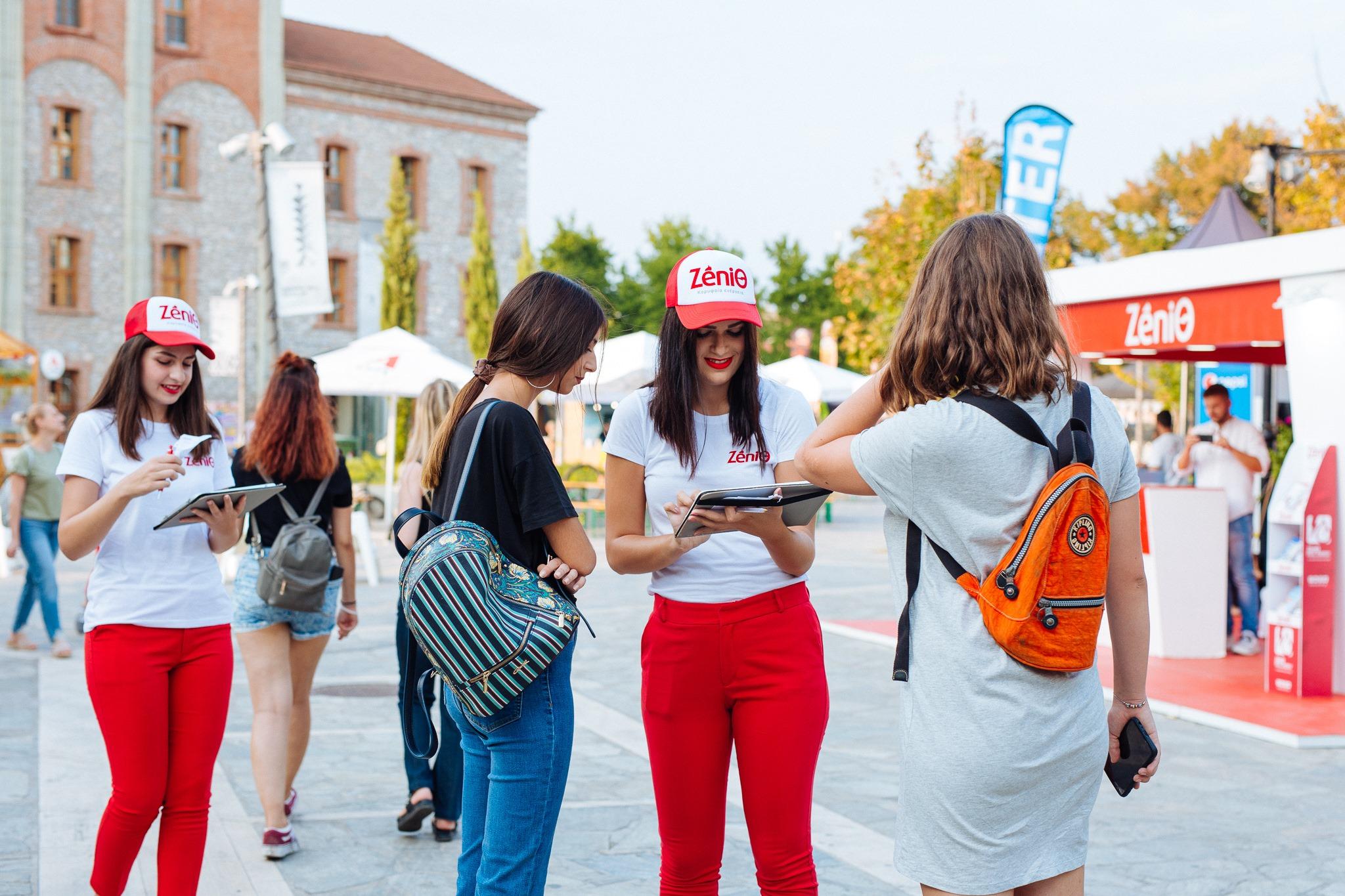 Η ZeniΘ ολοκληρώνει το «γευστικό ταξίδι» της σε όλη την Ελλάδα με το φετινό Street Food Festival