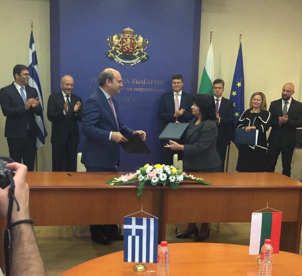 Υπεγράφη η συμφωνία για τον ελληνοβουλγάρικο αγωγό φυσικού αερίου IGB