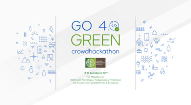 07.10.2019_Go 4.0 Green Crowdhackathon