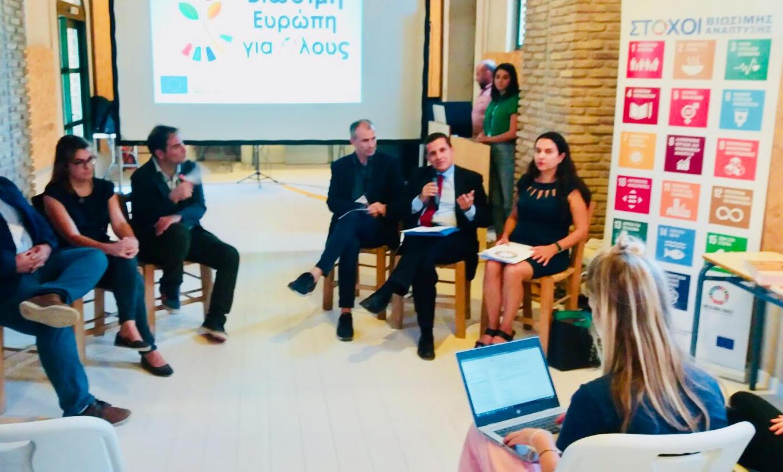 Ο Κ. Αραβώσης στη συζήτηση της «Κοινωνία των Πολιτών της Ευρώπης» για τη Βιώσιμη Ανάπτυξη