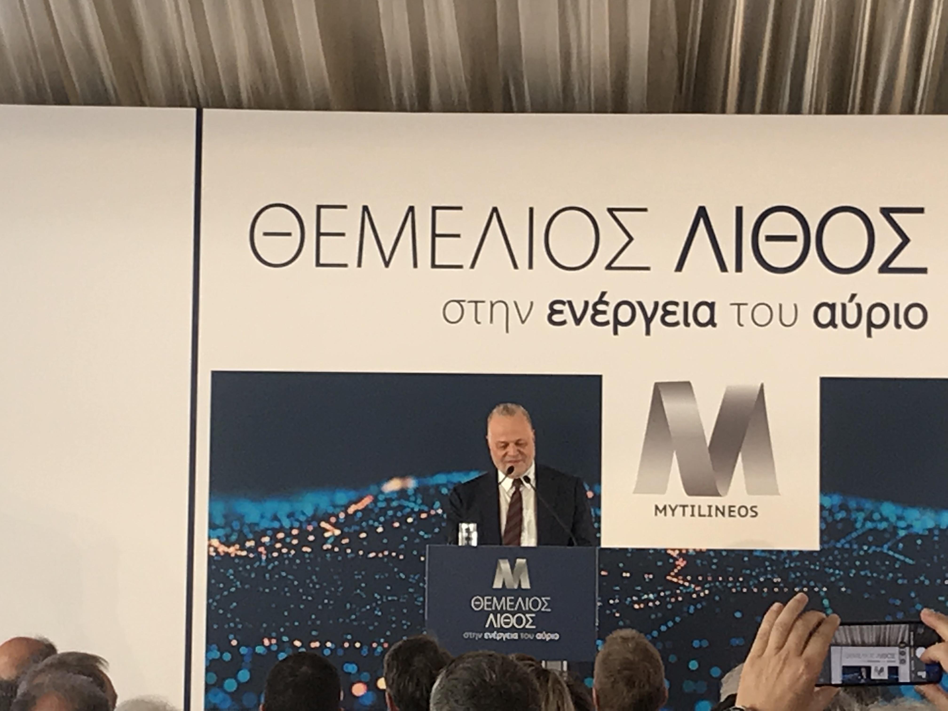 Ξεκινά η κατασκευή του εργοστασίου παραγωγής ηλ. ενέργειας του Μυτιληναίου