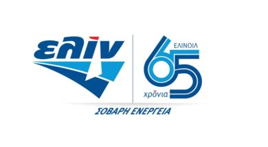 ELIN_Logo_65years