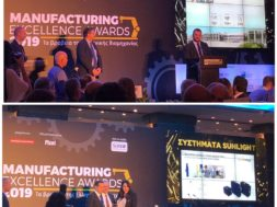 Sunlight Manufacturing Excellence Awards
