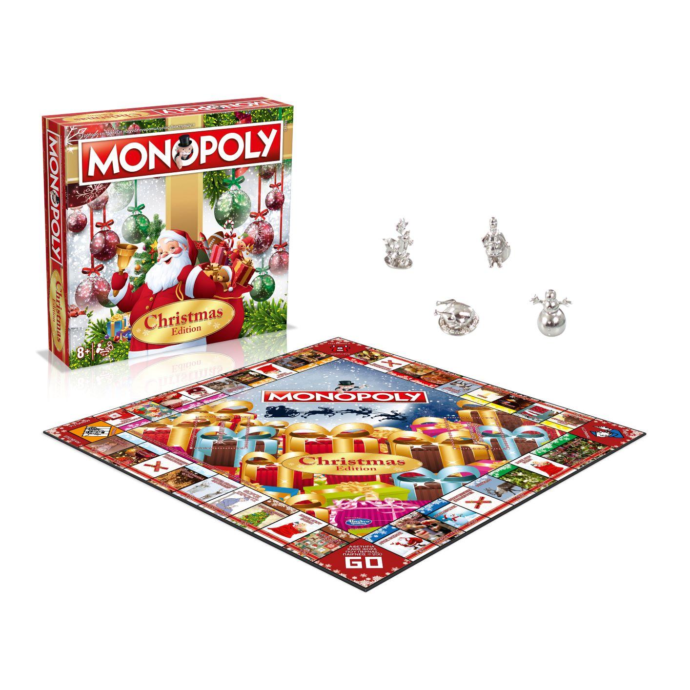 Ο Mr. Monopoly έρχεται αποκλειστικά στα πρατήρια Shell!