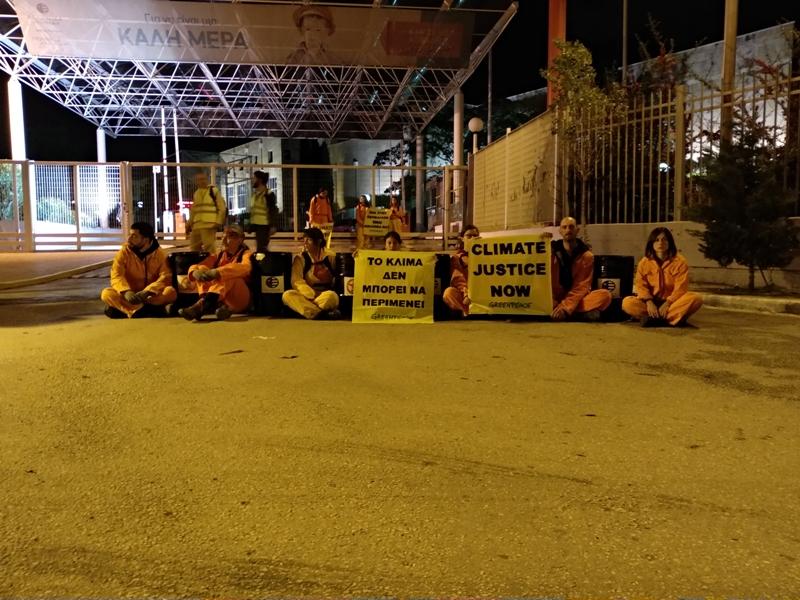 Greenpeace: Ειρηνική ακτιβιστική δράση στα ΕΛΠΕ στον Ασπρόπυργο