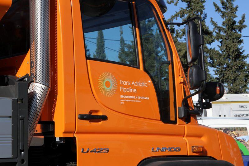 Ολοκληρώθηκε η δωρεά 83 οχημάτων κοινής ωφέλειας από τον ΤΑΡ
