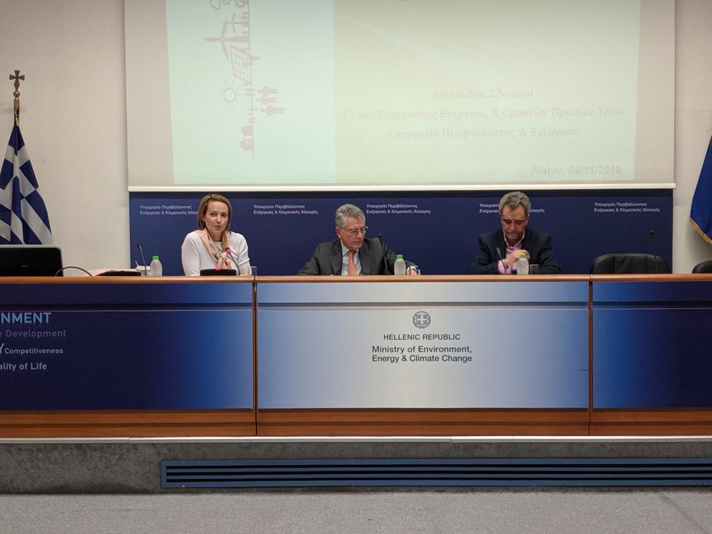Πρώτη συνεδρίαση της Επιτροπής για την αναμόρφωση του θεσμικού πλαισίου αδειοδότησης των ΑΠΕ