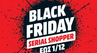 black_friday_kv_0