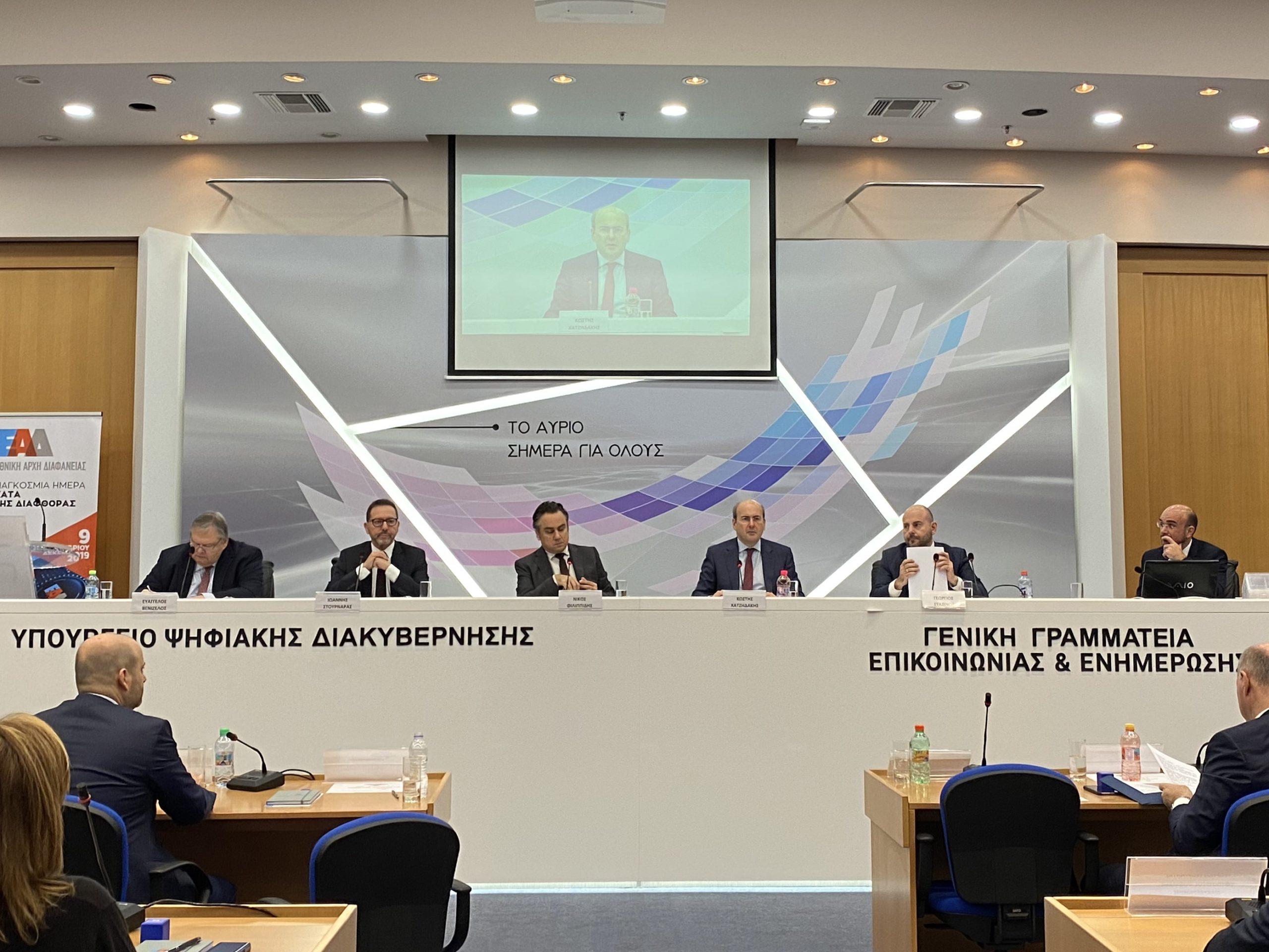 Κ. Χατζηδάκης: Ύποπτοι όσοι αντιδρούν στη διαφάνεια για το εμπόριο καυσίμων και τα απόβλητα