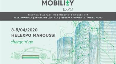 Electromobility 2020 _ key visual