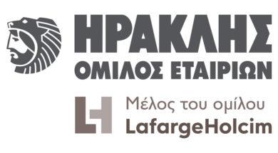 HERACLES_Logo