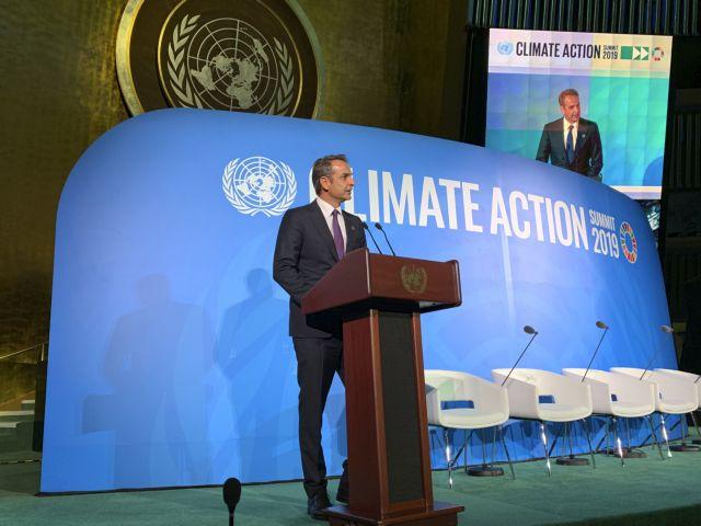 Στη Μαδρίτη ο Μητσοτάκης για τη διάσκεψη του ΟΗΕ για την Κλιματική Αλλαγή