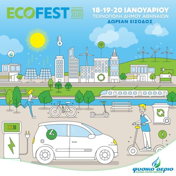 Το Φυσικό Αέριο Ελληνική Εταιρεία Ενέργειας ο Μεγάλος Χορηγός στο Eco-Fest 2020