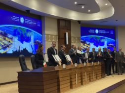 east med gas forum