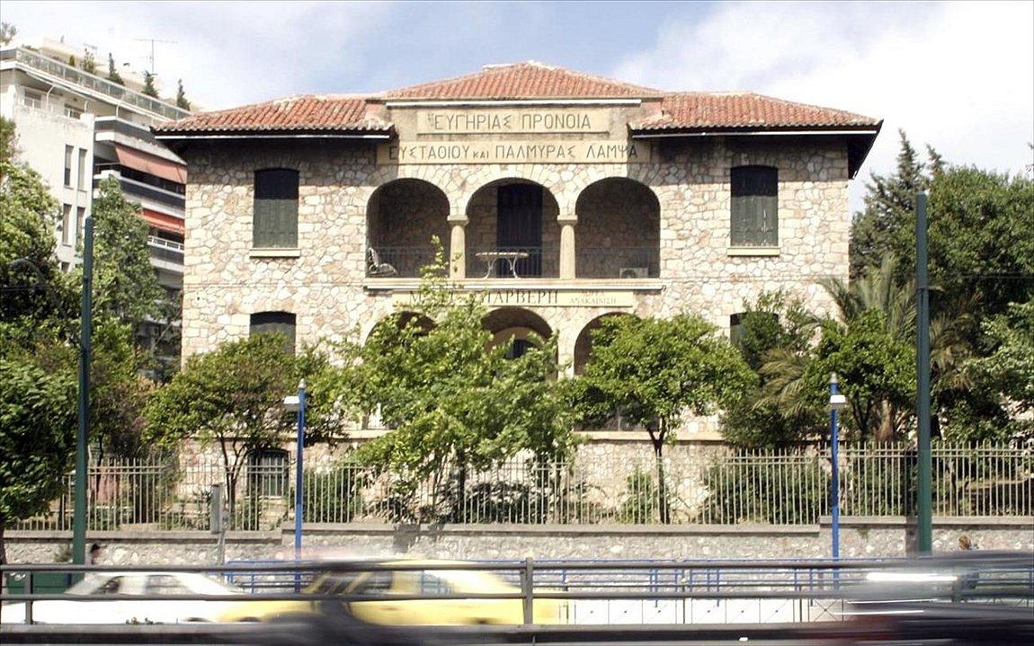 Γηροκομείο Αθηνών: Ανεστάλη από τη ΔΕΗ η διαδικασία διακοπής ρεύματος