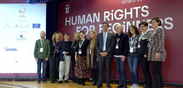 Ο Όμιλος ΕΛΛΗΝΙΚΑ ΠΕΤΡΕΛΑΙΑ μεγάλος χορηγός του εκπαιδευτικού προγράμματος «HUMAN RIGHTS FOR BEGINNERS»
