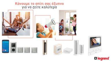 Legrand_Smart Home_Netatmo Launch Event