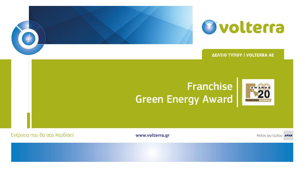 Η Volterra βραβεύτηκε στα Franchise Awards 2020