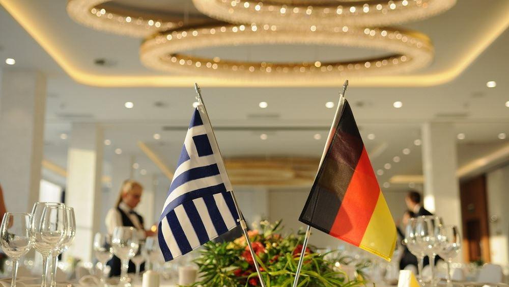 Ελληνογερμανικό Επιμελητήριο: Επιχειρηματική αποστολή στη Διεθνή Έκθεση του ενεργειακού κλάδου