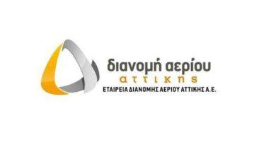 eda_attikis_565170220