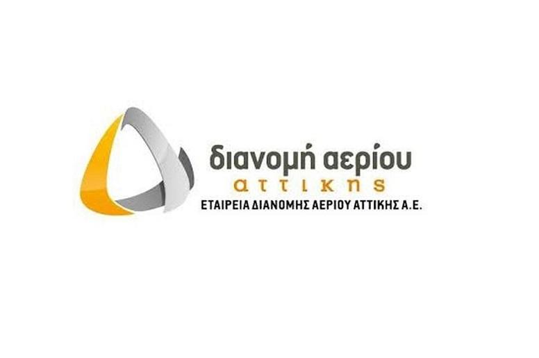 H ΕΔΑ Αττικής εκσυγχρονίζει τις διαγωνιστικές διαδικασίες με ψηφιακή τεχνολογία
