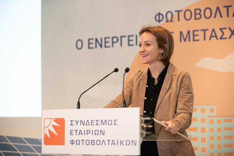 Αλ. Σδούκου: « Η αυτοπαραγωγή και το net metering, βέλτιστη επιλογή για μείωση του ενεργειακού κόστους»