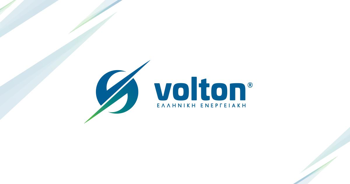 Volton: Στο πλευρό του καταναλωτή με έκτακτα μέτρα στήριξης