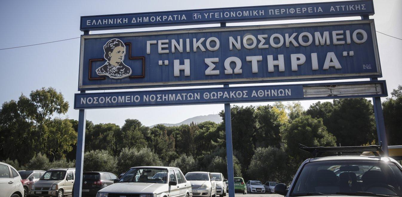 Στους 18 οι νεκροί του κορονοϊού στην Ελλάδα!