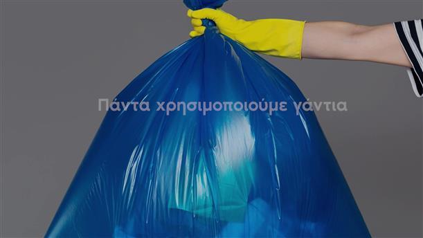 Δεν ανακυκλώνουμε τον κορονοϊό: Οδηγίες για τη διαχείριση απορριμμάτων (vid)