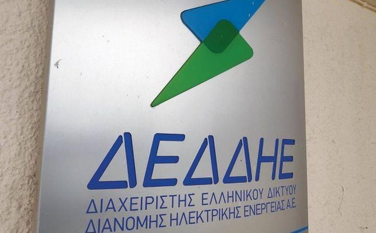 ΔΕΔΔΗΕ: Σε λειτουργία από αύριο το νέο γραφείο ΑΠΕ Δυτικής Μακεδονίας στην Κοζάνη