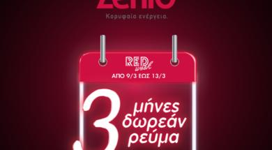 zenith_0