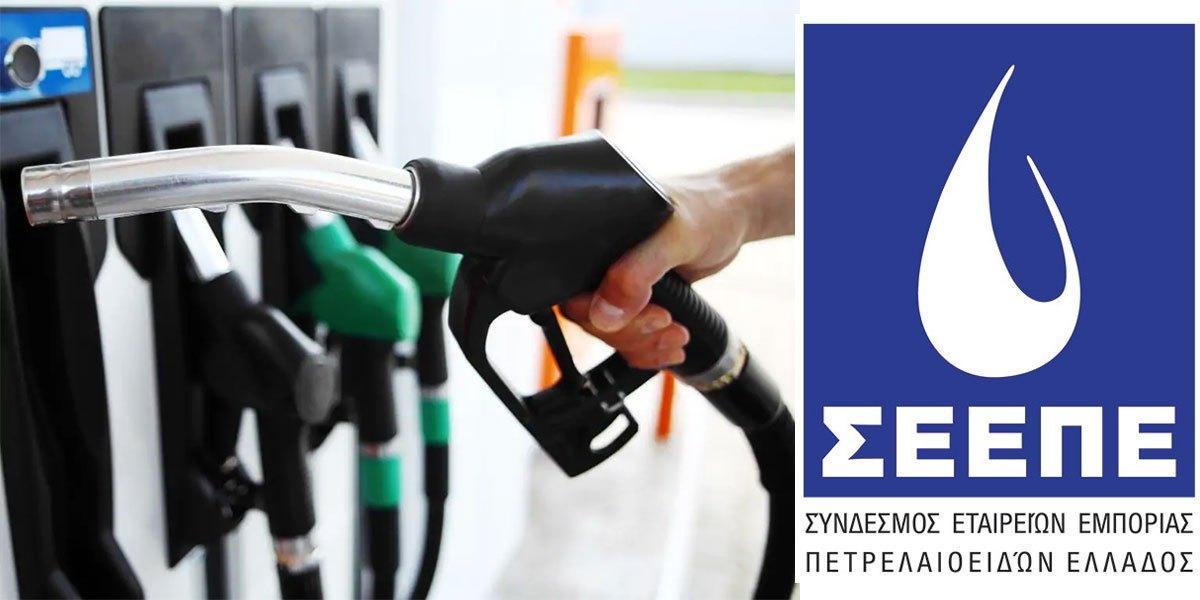 ΣΕΕΠΕ: Χορηγία 100.000 λίτρων καυσίμων στο ΕΚΑΒ