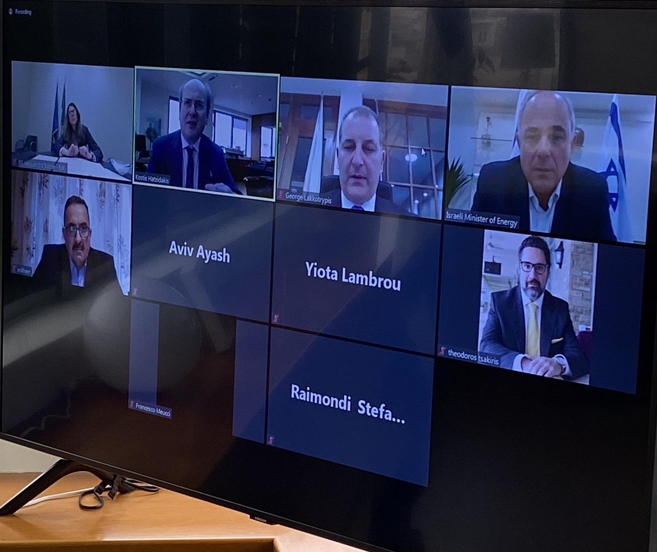 Τηλεδιάσκεψη υπουργών Ενέργειας Ελλάδας-Κύπρου-Ισραήλ-Ιταλίας-Παλαιστινιακής Αρχής