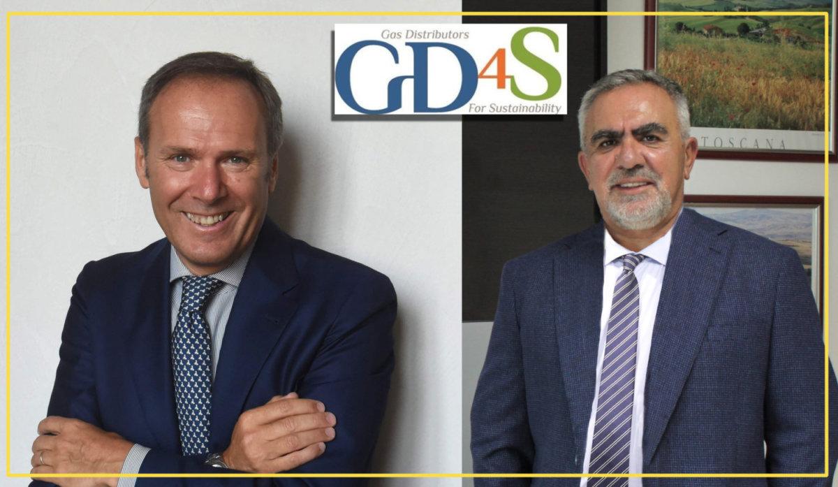 Η ΕΔΑ ΘΕΣΣ μέλος του πανευρωπαϊκού οργανισμού GD4S