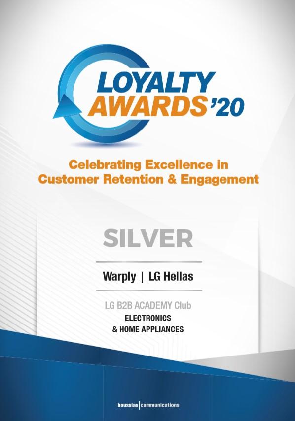 Διπλή βράβευση για το LG B2B Academy στα Loyalty Awards 2020