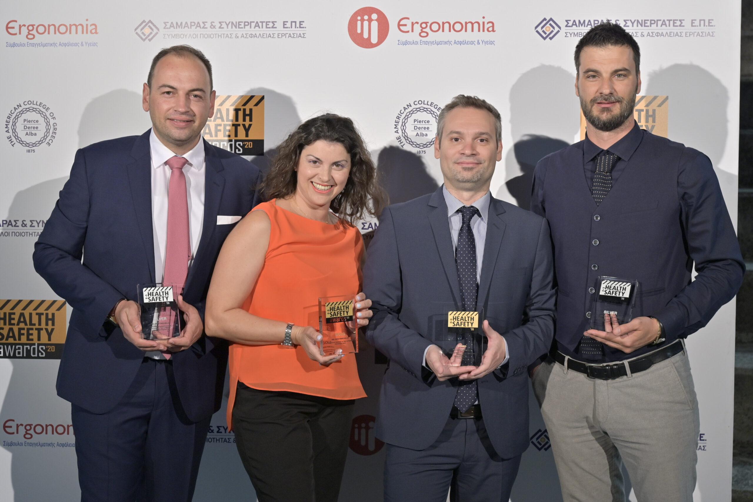 Τέσσερα βραβεία για την Enel Green Power στα «Health & Safety Awards» 2020