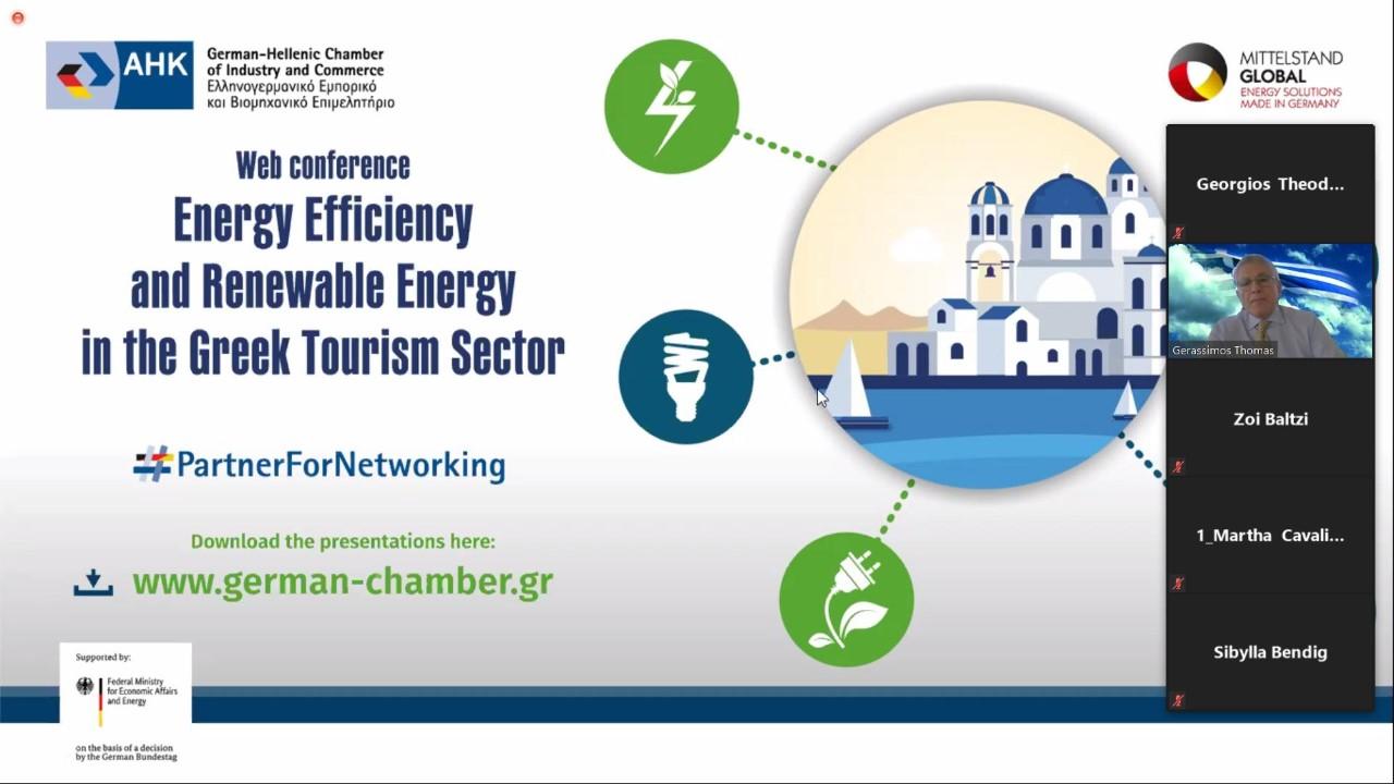 Γ. Θωμάς: Προς ένα νέο μοντέλο «πράσινης» τουριστικής ανάπτυξης  με Εξοικονόμηση Ενέργειας και Προώθηση Ενεργειακής Αυτονομίας