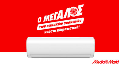 MediaMarkt_keyvisual