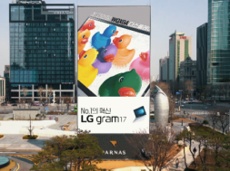 lg_gangnam_digital_sigange_project_1_0