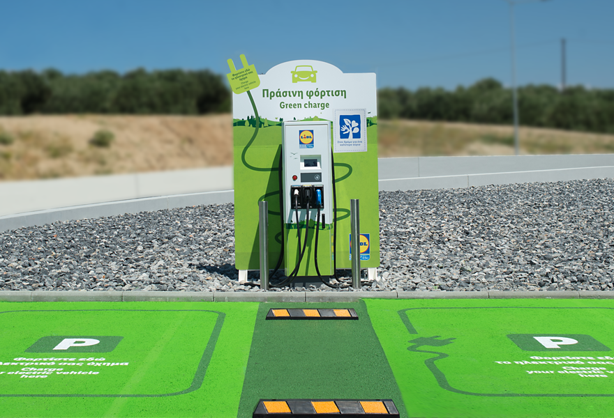 Lidl στη Χαλκιδική: Ο πρώτος σταθμός φόρτισης με ηλεκτρική ενέργεια