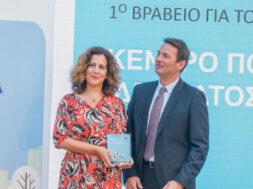 Mobility_Actions_Award_SNFCC_Gabriella_Triantafyllis_Konstantinos_Giannatos