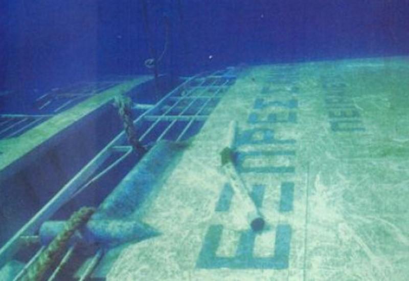 Διαρροή καυσίμου από το ναυαγισμένο από το 2000 «Εξπρές Σάμινα»