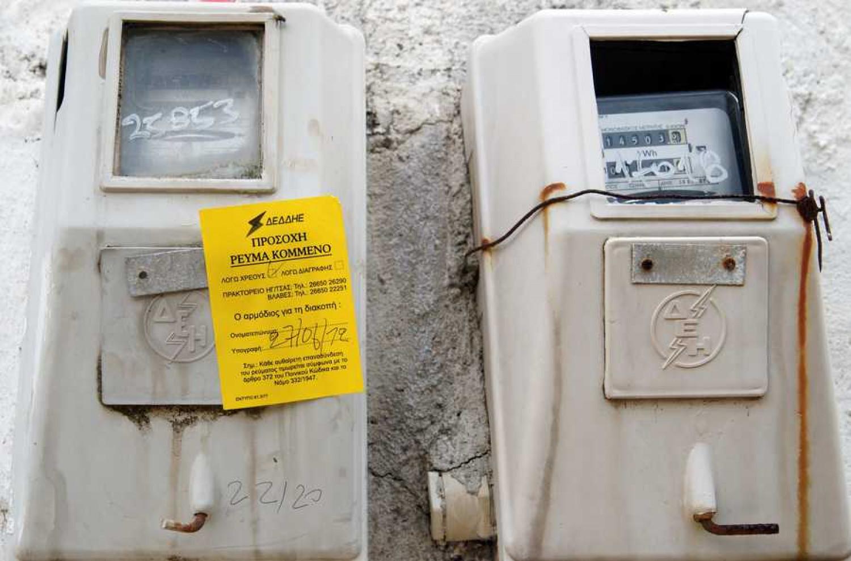 Δήμος Αμυνταίου: Ξεκινά το πρόγραμμα επανασύνδεσης ρεύματος του ΥΠΕΝ