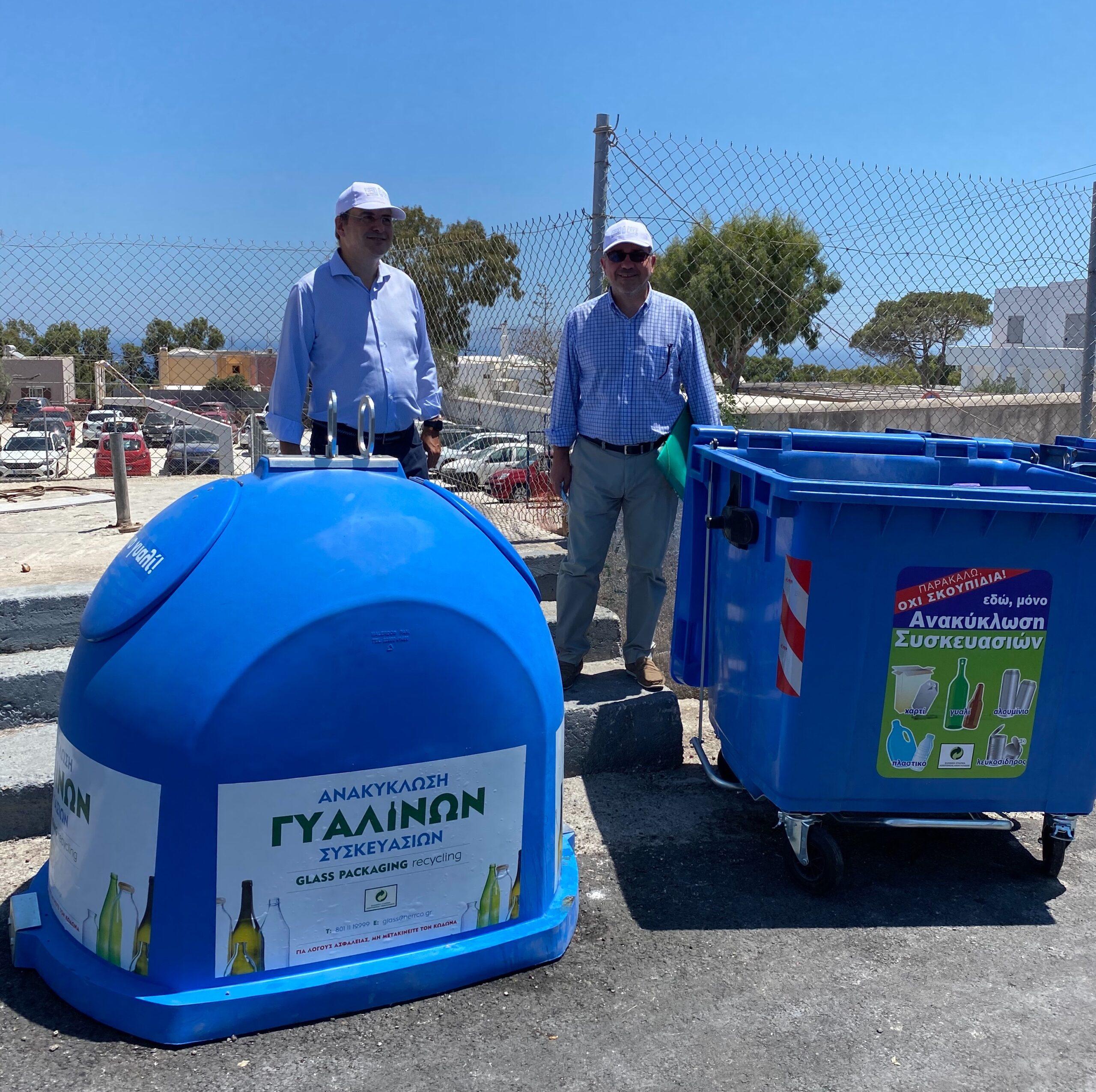 Κ. Χατζηδάκης: Πρότυπο νησί για την ανακύκλωση γίνεται η Σαντορίνη
