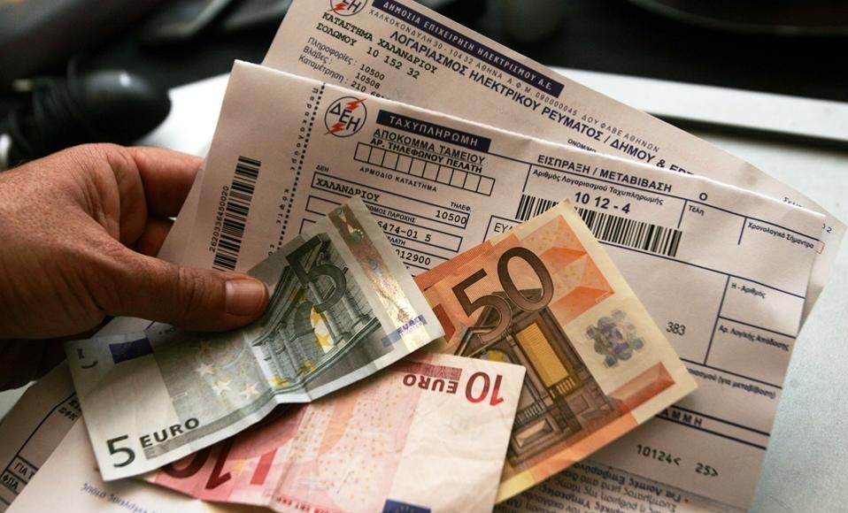 Τελειώνουν οι φορολογικές δηλώσεις, έρχονται οι αιτήσεις για το Κοινωνικό Τιμολόγιο