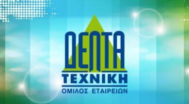 delta_tehniki_logo