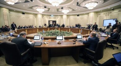 East Mediterranean Gas Forum