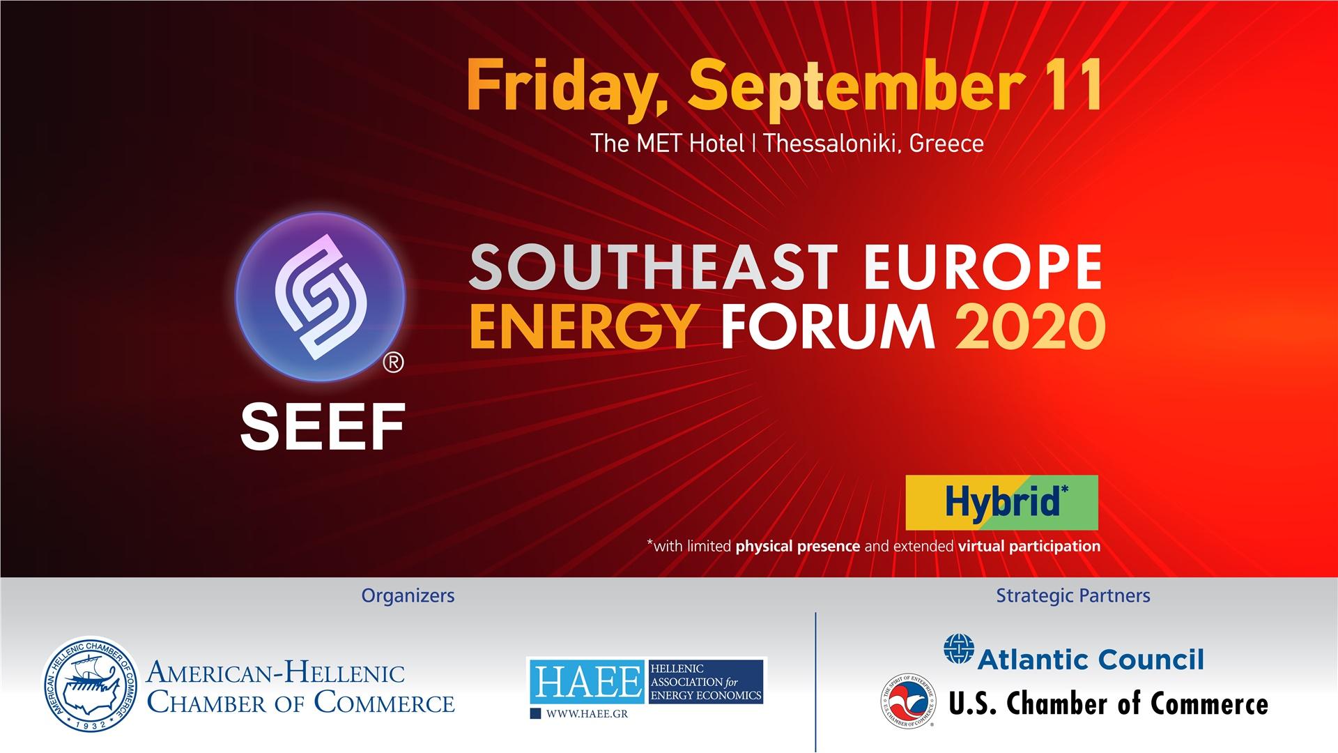 Την Παρασκευή στη Θεσσαλονίκη το 4ο ετήσιο Southeast Europe Energy Forum 2020