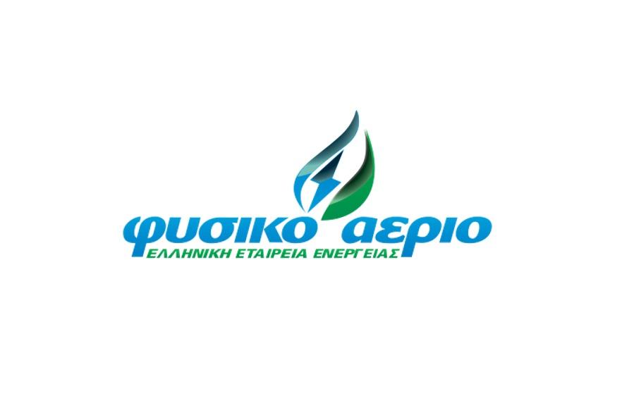 Σημαντική αύξηση κερδών και πελατολογίου για το Φυσικό Αέριο Ελληνική Εταιρεία Ενέργειας στο α ' εξάμηνο